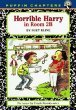 Horrible Harry in Room 2B (0140328254) by Kline, Suzy