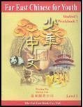 Far East Chinese For Youth: Student Workbook 1 (Chinese Edition)