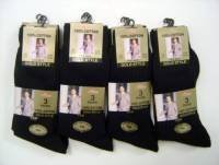 12 Pairs Mens 100% Cotton Black Socks Uk size 6 - 11