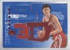 Yao Ming #258 499 Houston Rockets (Basketball Card) 2003-04 Upper Deck Triple... by Upper+Deck+Triple+Dimensions