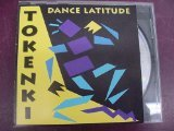 Dance Latitude