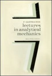 Lectures in Analytical Mechanics