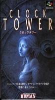 CLOCK TOWER [Japanese Import]