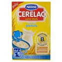 Cerelac Baby Food Rice Banana 250G From Thailand
