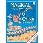 Magical Tour of China Textbook 1
