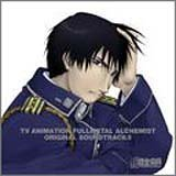 Fullmetal Alchemist Original Soundtrack 3 (TV Animation) by Michiru Oshima, Konstantin D. Krimets, Moscow International Symphonic Orchestra, Asian Kung-Fu Generation and Cool Joke