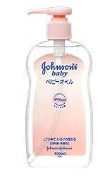 ジョンソンベビーオイル 微香性 300ml