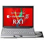 東芝 SS RX1TA106E/2W U7500/12WX/512M+512M/80G/S-Multi/11a.b.g/XP Pro/HDD PPR1TACEP4RUK