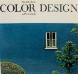 Colour Design in Photography