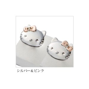 [Made in Japan] «Hello Kitty» [Sanrio official license] Kitty - 0 - Mimi simple face diamond earrings 'Silver & pink' [sanrio Hello Kitty HELLO KITTY»