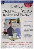 英語で学ぶフランス語動詞活用