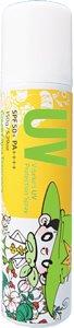 ビベッケの全身まるごとサラサラUVスプレー グリーンシトラスの香り SPF50+ PA++++ 150g