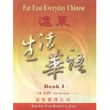 Far East Everyday Chinese , Book III