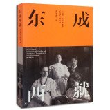 img - for SUCCESS(Chinese Edition) book / textbook / text book