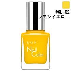 アールエムケー ネイル カラー EX CLー02 レモンイエロー 12ml