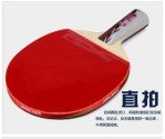 DHS 4006 4-Star Table Tennis Racket (Penhold)