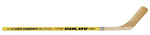 sulov-enfants-Raquette-de-hockey-sur-glace-Columbus-droite-jaune-100-cm-hokejsul100r