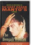 The Bengali Woman and other Stories (8176501638) by Saadat Hasan Manto