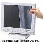 サンワサプライ 液晶保護フィルム LCD-121W