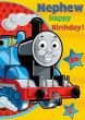 Thomas The Tank Engine Nephew Birthday Card