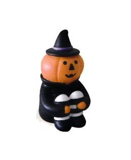 [Japanese Halloween Festival Jack O Lantern Relaxed Mascot Knee Hug Ver. Handmade Polyresin Decorative Pumpkin] (Homemade Halloween Decorations Made From Paper)