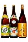 鹿児島芋焼酎 おすすめ3本(伊佐美・富乃宝山・白玉の露) 飲み比べセット