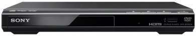 Sony DVPSR760 MultiRegion DVD Player + HDMI Cable Supplied