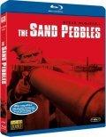 The Sand Pebbles (1966) (Blu-ray) (Region 2) (Import)