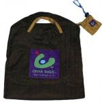 Onya Bag Olive Green and Light Khaki Eco Friendly & Reusable Shopping Bag