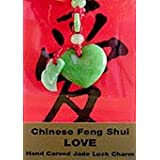 Chinese Feng Shui Hand Carved Jade Lucky Charm - Love