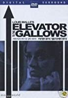 Ascenseur pour l'échafaud (Elevator to the Gallows) [All Region] [import]