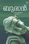 img - for Buddhan: Dharsanangalude Pusthakam book / textbook / text book