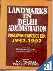 img - for Landmarks in Delhi Administration book / textbook / text book