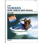 Clymer Watercraft Manuals W/C Yam isrotel yam suf ex ambassador 4 эйлат