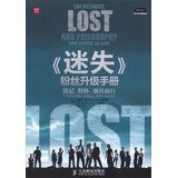 img - for The Ultimate Lost and Philosophy: Think Together, Die Alone (Chinese Edition) book / textbook / text book