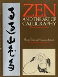 img - for Zen and the Art of Calligraphy: The Essence of Sho by Omori Sogen (1983-04-14) book / textbook / text book
