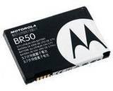 MOTOROLA OEM BR50 RAZR V3 V3a V3c V3g V3i V3m BATTERY
