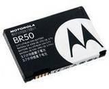 Motorola Razr V3 V3i V3c V3m Original OEM Lithium Ion Battery BR50 SNN5696B