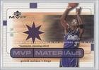 Gerald Wallace Sacramento Kings (Basketball Card) 2003-04 Upper Deck MVP MVP... by Upper Deck MVP