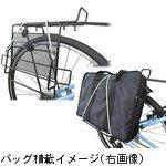 【SR-100/b】SR-100 自転車用サイドバッグホルダー/ブラック