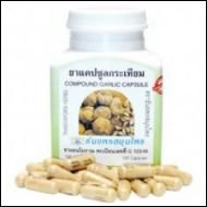 Allium Sativum, Garlic 100 Capsules, Thanyaporn Herbs.