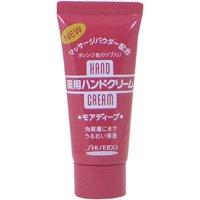 ハンドクリーム 薬用モアディープ チューブ 30g