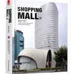 shopping-mall-4