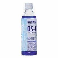 ★熱中症対策★  経口補水液 オーエスワン(OS-1) 500ml×24本
