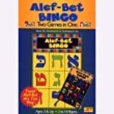 Alef-Bet Board Game - Two Games in One