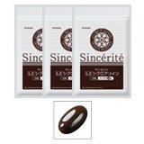 発酵黒玉葱 シクロアリイン 3袋セット
