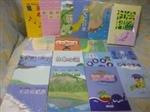 七田式 しちだ 社会科ソングライブラリー・日本地理編 CDなし 幼児教材 (七田式)