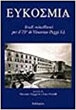 img - for Eukosmia. Studi miscellanei per il 75  di Vincenzo Poggi S. J. book / textbook / text book