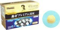 明治薬品 腸寿プレミアム30K 30袋