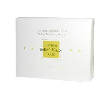 新世代乳酸菌 ベルムカイン ゴールド 75g
